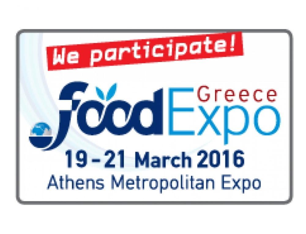 Food Expo Athens 2016